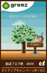 f0068385_5433990.jpg