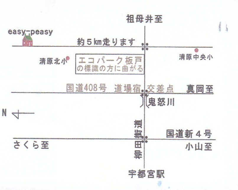 f0203493_1841166.jpg