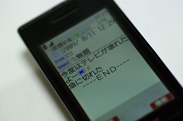 c0021694_9373014.jpg