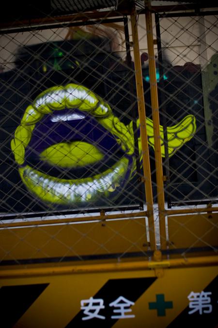 graffiti Art_c0172200_2114813.jpg