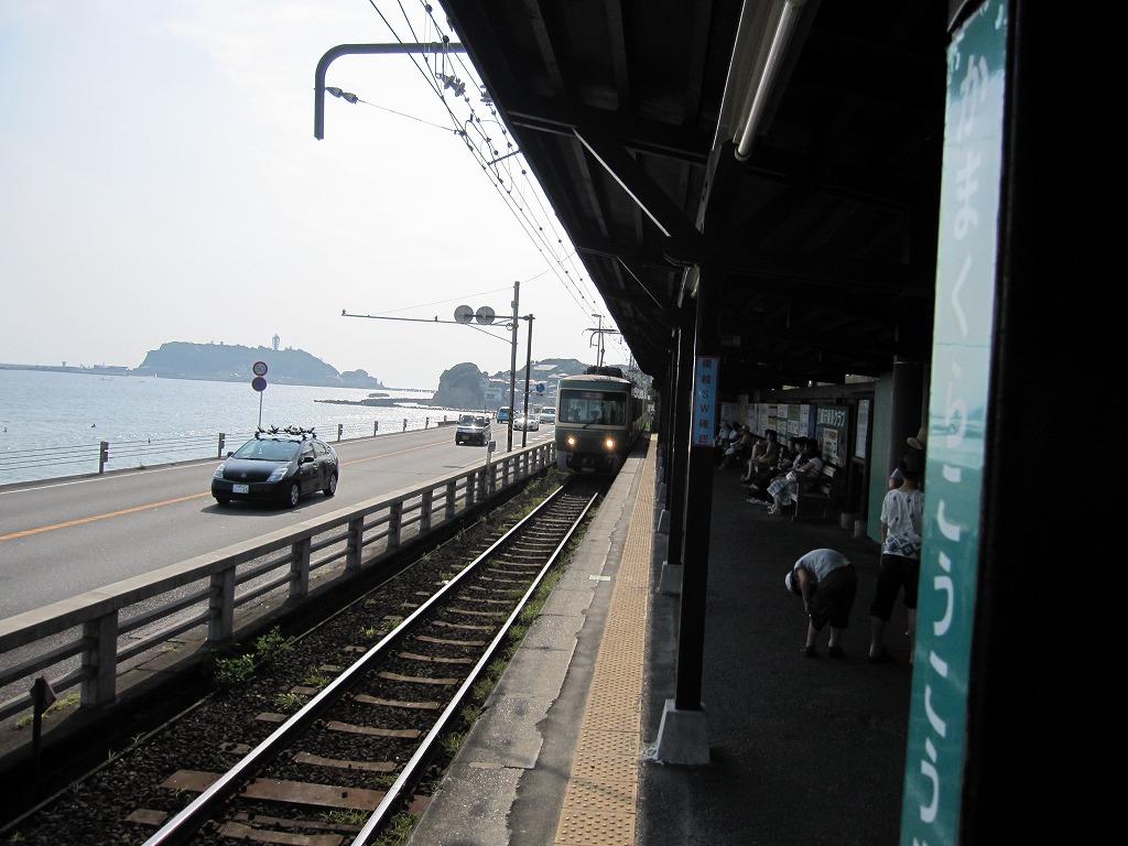 江ノ島1泊2日 2009~鎌倉散歩_a0000912_1010549.jpg
