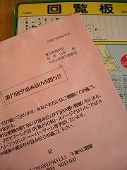 b0016416_1725512.jpg