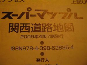 e0008322_19161962.jpg