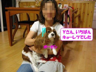b0185323_16261085.jpg