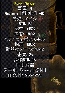 c0184233_1540244.jpg