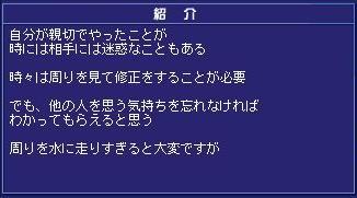 c0108034_20281836.jpg