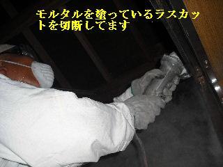 f0031037_19574064.jpg