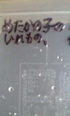 a0078943_1037596.jpg