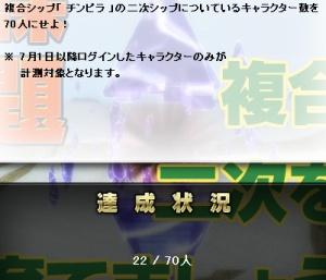 f0191443_21303280.jpg