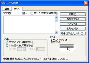 b0186959_2022210.jpg