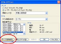 b0186959_20334847.jpg