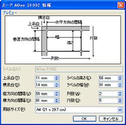 b0186959_20424944.jpg