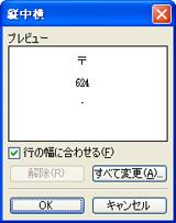 b0186959_20583186.jpg