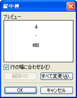 b0186959_20593838.jpg