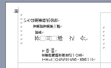 b0186959_2111953.jpg