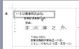b0186959_21161440.jpg
