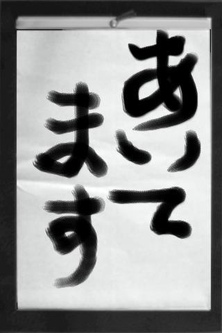 b0019960_1926541.jpg