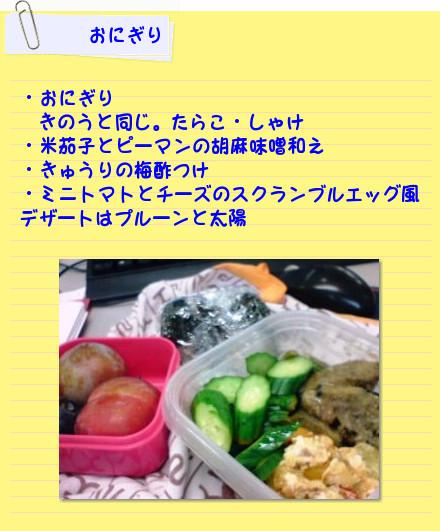 f0201360_12542011.jpg