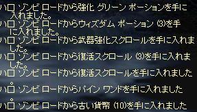 c0020762_1114067.jpg