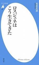 b0189364_850446.jpg