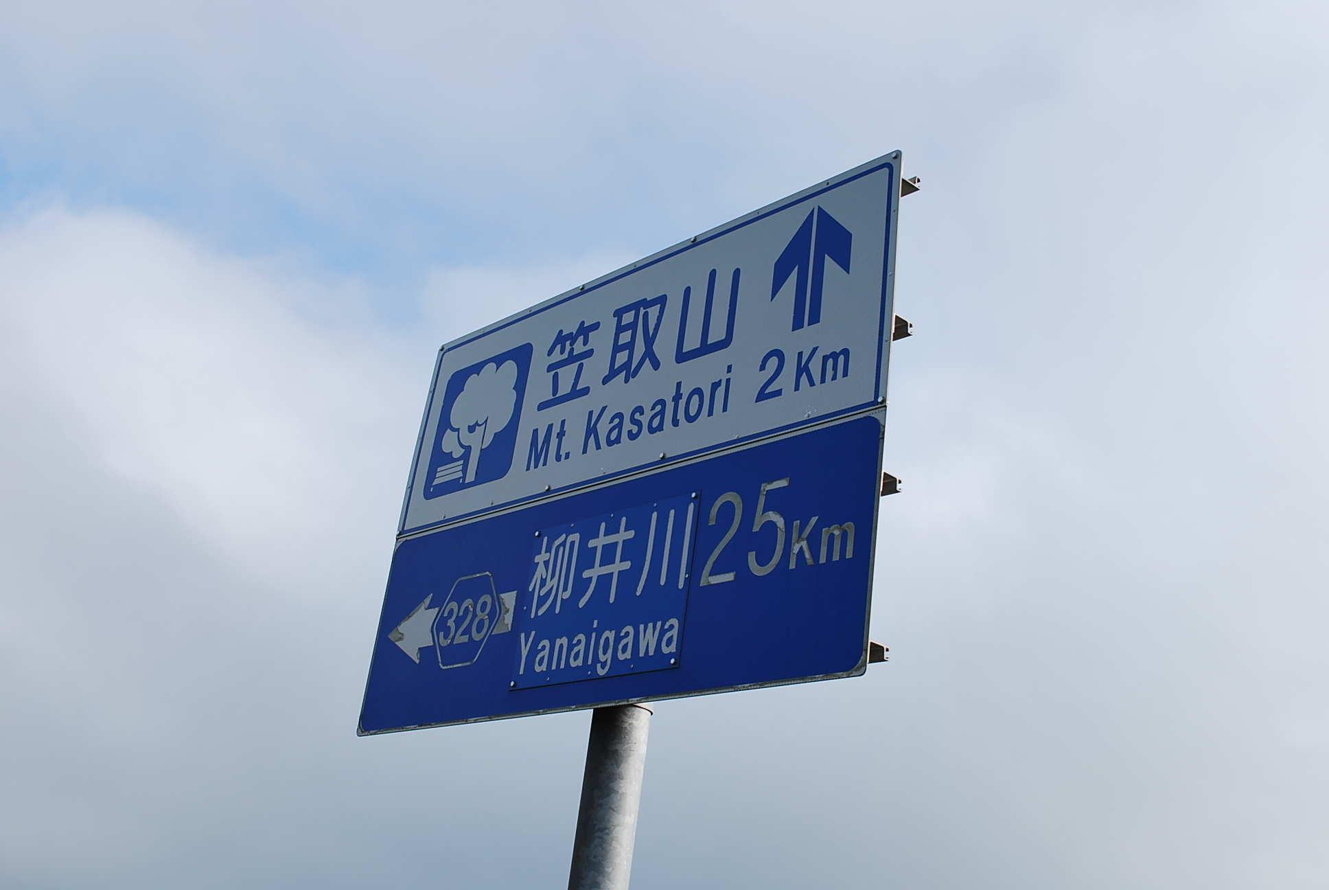 d0039766_22333391.jpg