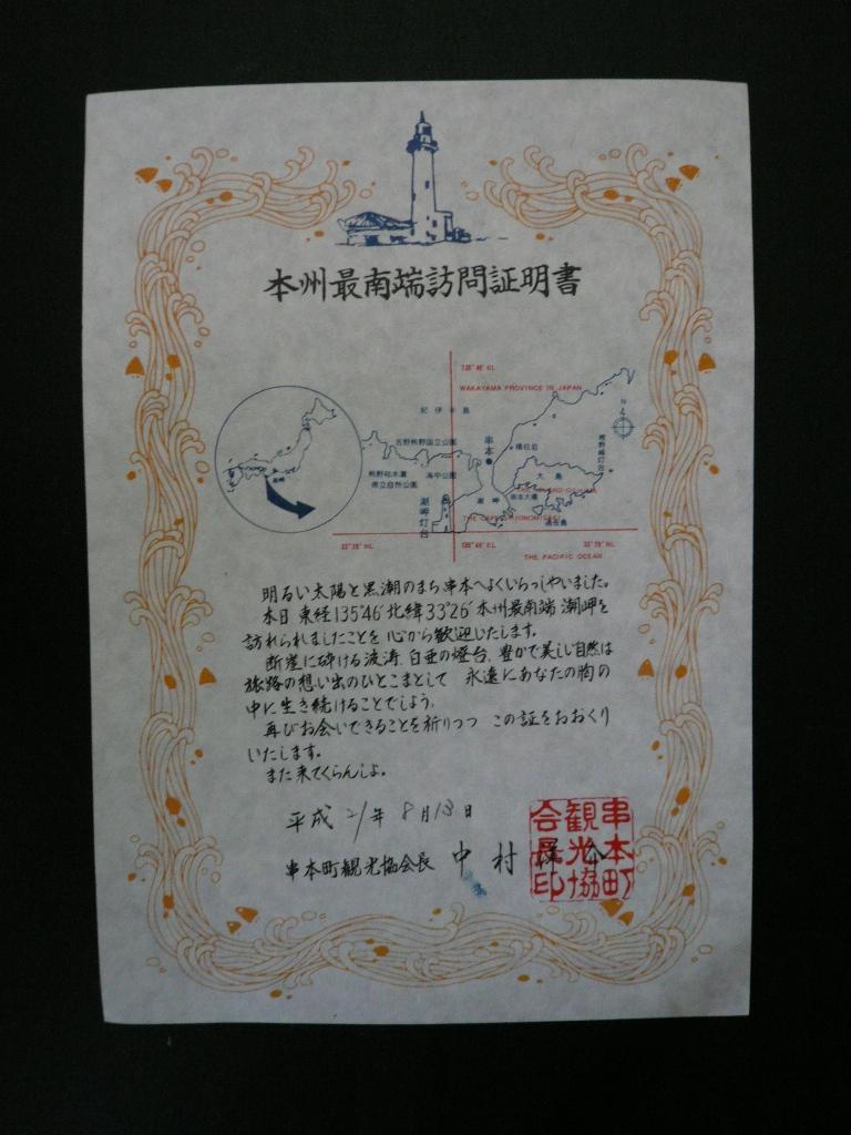 b0154394_20124120.jpg