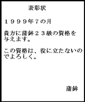 f0081497_2482878.jpg