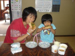 梅干しと、cocoaさんの手作りパンとマコちゃん_e0166301_213561.jpg