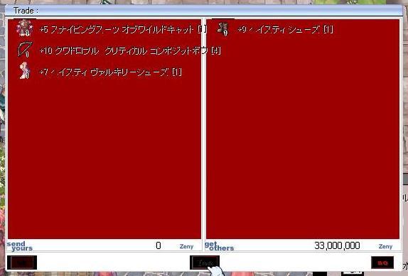 f0103615_18581830.jpg