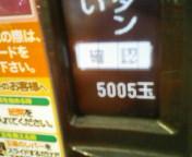 b0020017_12384870.jpg