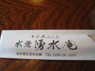 f0149420_17142722.jpg