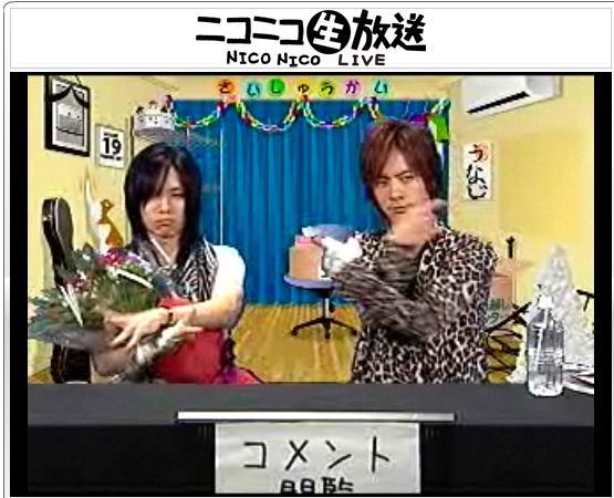 ニコニコ生放送「Acid Black Cherryのyasuの部屋へおいでやす 最終回」_e0028825_0464347.jpg