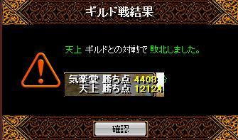 f0152131_5515549.jpg