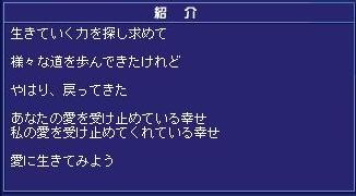 c0108034_18105377.jpg