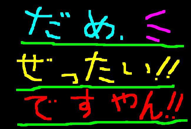 f0056935_1942731.jpg