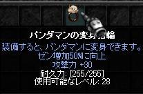 b0184437_3312152.jpg