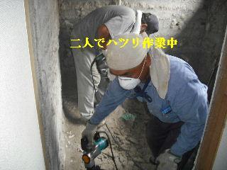 浴室リフォーム・解体工事・土間コン作業_f0031037_1955870.jpg