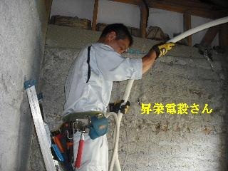 浴室リフォーム・解体工事・土間コン作業_f0031037_1964990.jpg