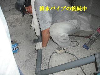 浴室リフォーム・解体工事・土間コン作業_f0031037_1971330.jpg