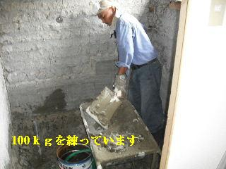 浴室リフォーム・解体工事・土間コン作業_f0031037_1972118.jpg