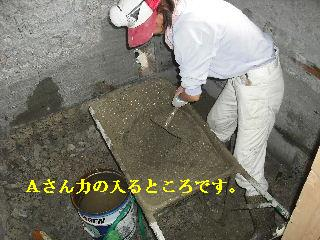 浴室リフォーム・解体工事・土間コン作業_f0031037_1973643.jpg