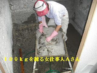 浴室リフォーム・解体工事・土間コン作業_f0031037_1975136.jpg
