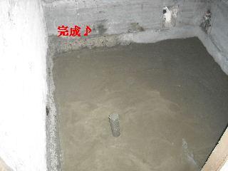 浴室リフォーム・解体工事・土間コン作業_f0031037_1981245.jpg