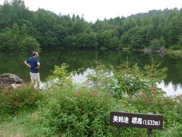 八ケ岳高原ロッジ訪問_f0019247_064049.jpg