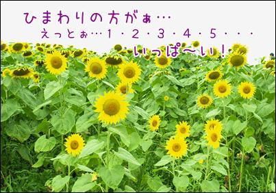 d0139352_0103317.jpg
