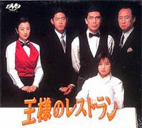 ◆テレビドラマ主題歌、ニッチな(笑)オムニバス②_b0008655_16331939.jpg