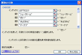 b0186959_19033100.jpg
