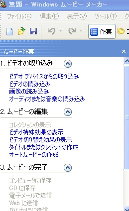 b0147360_22112520.jpg