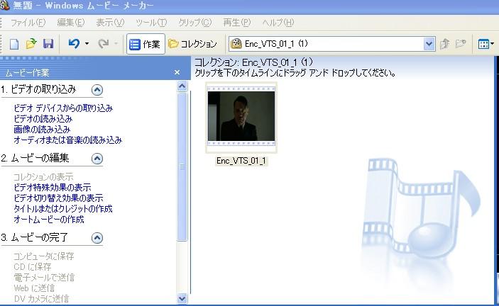 b0147360_22114083.jpg