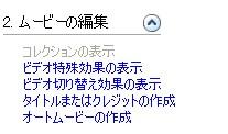 b0147360_2219341.jpg